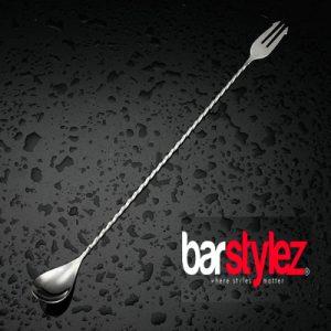 Trident Barspoon 40cm