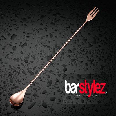 Trident Barspoon 40cm - Rose Gold