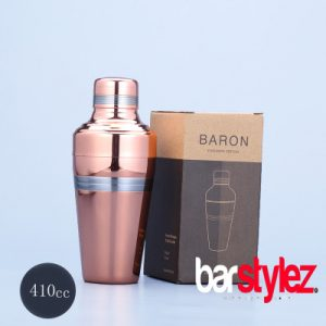 3 Piece Baron Shaker 410ml - Rose Gold Silver Strip